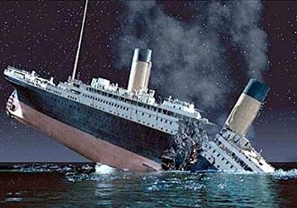 کشتی تایتانیک ۳۳۰ ۲۳۱