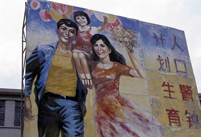 سیاست تک فرزندی در چین