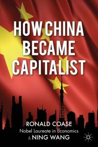 چگونه چین کپیتالیست شد